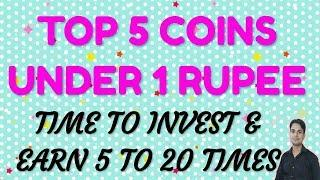 Top 5 cryptocurrency under 1 rupee | 5 Best Coins in 1 Rupee | 100% Profitable Coins under 1 Rupee
