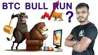 Bitcoin Future Bull Run ? Live Updates Altcoin Bitcoin