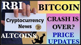BITCOIN LATEST NEWS BTC ALTCOIN PRICE UPDATES HINDI