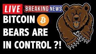 CRYPTO: BITCOIN BEAR SELL! CRYPTOCURRENCY,LITECOIN,ETHEREUM,XRP RIPPLE,TRON TRX,CARDANO,EOS,BTC NEWS