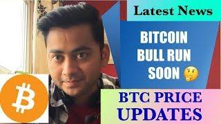 Bitcoin Bull Run Soon Hindi Cryptocurrency Good News Btc Latest price Updates
