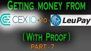 It works - Sending Money from CEX.io to LEUPAY (with proof) PART-7