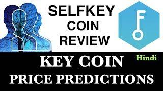 SELFKEY KEY COIN PRICE PREDICTION REVIEW HINDI