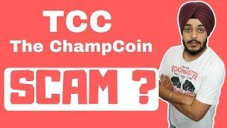 TCC - The Champ Coin Scam ? or Future | TCC Price Updates | TCC Beat Bitcoin ?