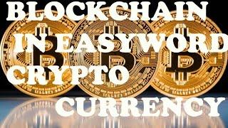 #BitCoin Crypto Currency | #How Blockchain Works | #Blockchain in easy definition | HSEVLOG