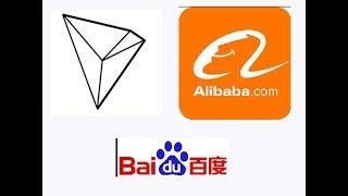 TRON(TRX) announced big upcoming partnership, Alibaba? Baidu?