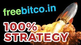 FreeBitco.in 100% WIN STRATEGY! Earn free Bitcoin with low balance!