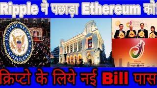 News 261-अपना घर बेचकर खरीदा था Bitcoin,बन गया क्रिप्टो इंडस्ट्री का बादशाह! By रितेश Pratap सिंह