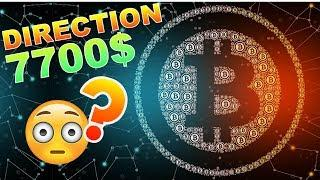 BITCOIN 7700$ POSSIBLE ??? BTC analyse technique crypto monnaie
