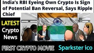 Crypto news - Will bitcoin regulate in india ? ????
