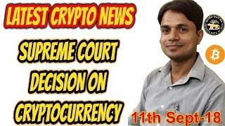 Supreme Court Decision on Cryptocurrency in India | Next Hearing on 12th September 2018 for Crypto