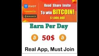 Earn Free Bitcoins | $100-200 Daily | Upto 4 Bitcoin Bonus