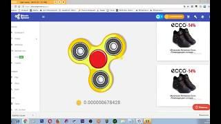 Faucet Script Earn Bitcoin. Bitcoinspinner! It's works!!